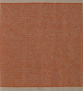 Hanna Müller-Kaempffer - Zeichen - 2013 - 120 x 120 cm - Jacquardgewebe, Leinen und Baumwolle